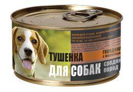 Тушенка для собак сред.пор. с морковью говядина