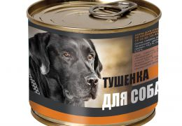 Тушенка для собак круп.пор. с морковью говядина