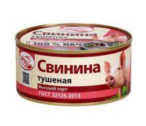 Свинина Тушеная  высший сорт  ГОСТ 525 гр