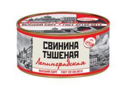 Свинина Тушеная  в/с ГОСТ Ленинградская